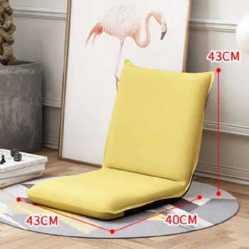Folding Legless lazy Meditation Chair Japanese Style Floor Chair